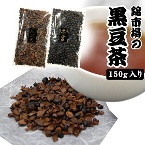 錦市場の黒豆茶
