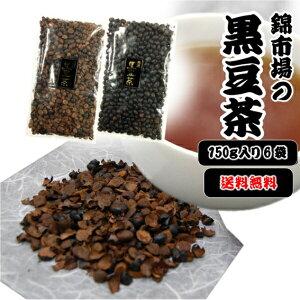 京都錦市場の黒豆茶