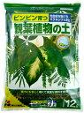 観葉植物の土 12Lx4袋セット 培養土 用土 12l 土壌改良