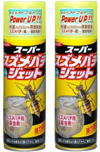 スズメバチ駆除の決定版です!秒速ノックダウン+蒸散殺虫のダブル効果でスズメバチを巣ごと徹...