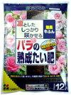 お試しセット【バラの熟成たい肥12Lx4入】