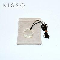 キッソオ ルーペ KOC-H60/クリアホワイト メガネ素材のペンダントルーペ 鯖江 KISSO
