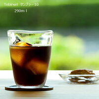 アデリア タンブラー 3個セット 【てびねりタンブラー10 】3個入 グラス Tebineri ガラス ADERIA 日本製