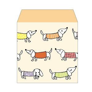 ダックスフンド(ダックスフント・犬)/コイン用ポチ袋(小)5枚セットお年玉袋・ぽち袋・おしゃれでかわいい多目的祝儀袋