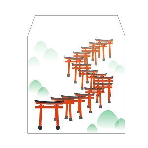 伏見稲荷大社(千本鳥居)/コイン用ポチ袋(小)5枚セットお年玉袋・ぽち袋・おしゃれでかわいい多目的祝儀袋
