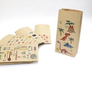 【恐竜】紙袋小/20枚入り【クラフト紙製】おしゃれでかわいいペーパーバッグ・角底