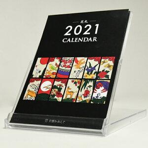2021年【花札】卓上カレンダー黒|限定100個生産ポストカード付属