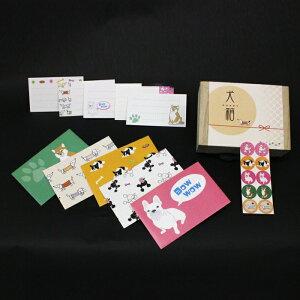『犬箱』ミニレターセット5種類各2枚入り(プチ封筒・メッセージカード・シール)箱付き