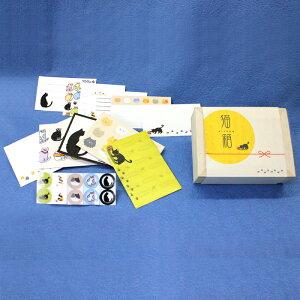 『猫箱』ミニレターセット5種類各2枚入り(プチ封筒・メッセージカード・シール)箱付き
