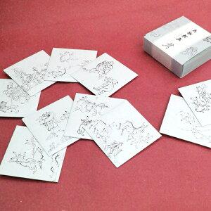 【鳥獣戯画】ポチ袋/和紙製正方形12枚セット桐箱入り『おしゃれでかわいいお年玉袋』お祝い多目的