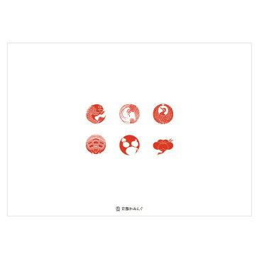 吉祥丸紋/使い捨てランチョンマット【2019年お正月】10枚セット