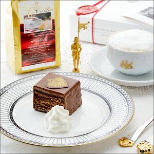 【IMPERIALTORTE】ウィーンの名菓インペリアルトルテスリム・ダブル