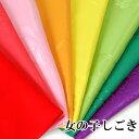 【ネコポス便可】【女の子 しごき】【紫 ローズ 山吹 黄みど...