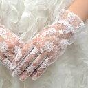 【ネコポス便可】【ウェディンググローブ】ラッセル 一段フリル 白 ショート 婦人手袋【ウエディング 結婚式 手袋 ブライダル】【あす楽】