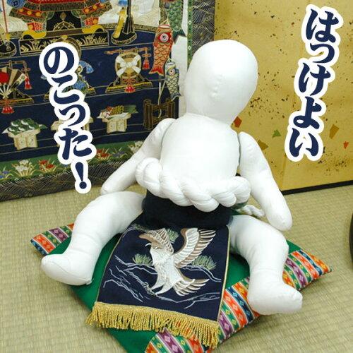 100日-1才 紺地 鷹【赤ちゃん相撲 土俵 すもう コスプレ...