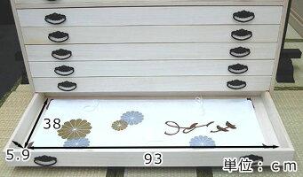 ロウ引き総桐12段タンス肥前桐民芸国産品京都市やまオリジナル