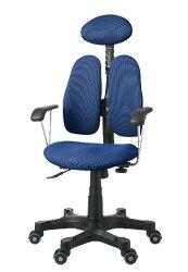 女性用DUORESTデュオレストDuoLadyシリーズDR-7900SPブルー布地多機能オフィスチェアレディースウィメンズ