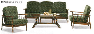 KARIMOKU〜カリモク〜応接セットニット張り椅子センターテーブル11点セットサンレモ【送料無料】【smtb-k】 【家具】【京都−市やま家具】 【RCP】