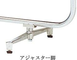 クロスメディカルスクリーンW45×H126×4枚AS-46-44枚連結アジャスター脚通常カーテン医療教育公共国産品【送料無料】