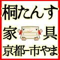 京都ー市やま 楽天市場店