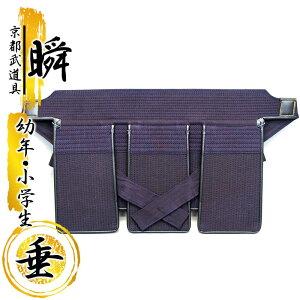 7ミリミシン刺剣道防具垂 瞬