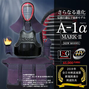 A-1α MARK-2