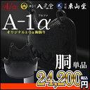 【ポイント10倍!エントリー&楽天カード決済で!12/9 2...