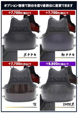 剣道防具セット『A-1αMARK-2』6mmナナメ刺・軽量防具