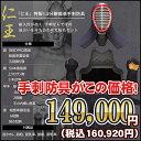 【P最大7倍!entry&Rカード決済で7/21 20時から...