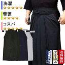 剣道袴 『武マーク』新特製テトロン剣道袴【剣道用袴・紺色、黒...