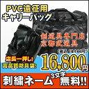剣道 防具袋/PVC遠征用キャリーバッグ 【剣道/防具袋/剣...