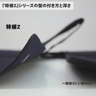 『特練-Zゴールド』6ミリ実戦型クロスステッチ「面・小手・垂」剣道