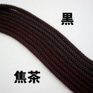 ガス糸製甲手紐