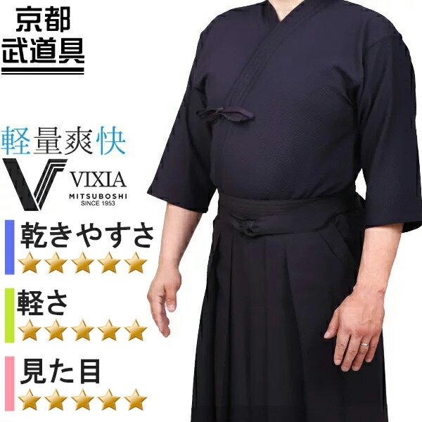 実戦型刺子ジャージ剣道着