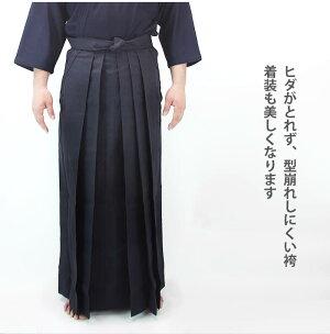 剣道着剣道袴サイズ表