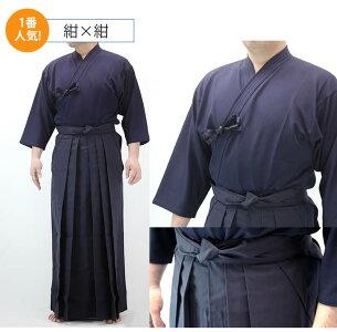 剣道衣類送料無料