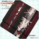 【半額以下!】とってもおしゃれな京袋帯♪ 超特価の28000円セール♪おしゃれな着物にぴったり!【京wakka】【正絹】【めざせ!リンゴ!】