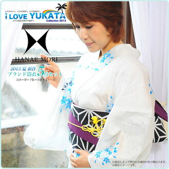 2013 Summer new luxury brand yukata 5 point set women's yukata / 2013 brand yukata collection