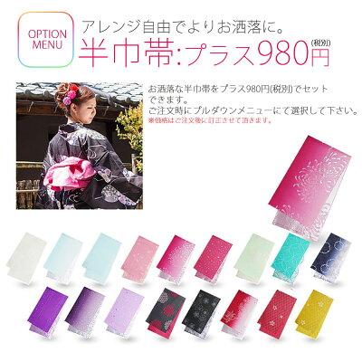 2014新作浴衣セット福袋