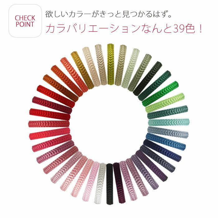 【お買い物マラソン】ラミエール 洗える 帯揚げ 帯締め セット テイジン素材使用 選べる39色 日本製 高級素材 振袖 着物 訪問着 七五三 帯〆 帯あげ