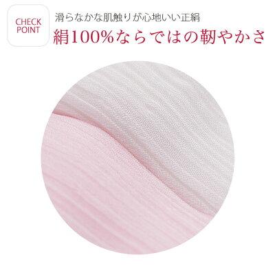 高級正絹腰ひも選べる2色白ピンクお腰紐こしひも絹100%メール便可能