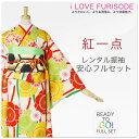 Furisode1362-1