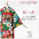 Furisode1365-1