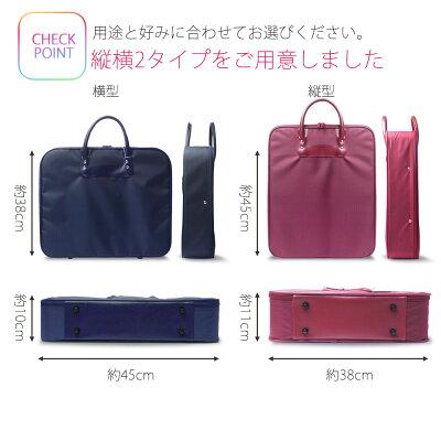 適【きものバック/着物ケース/和装バッグ/着付け/収納】
