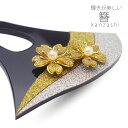 高級 かんざし バチ型 簪 日本製 髪飾り 最安値に挑戦 振袖 留袖 ...