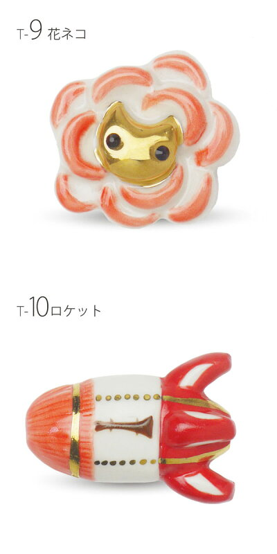 tsumorichisatoツモリチサト帯留11タイプネコトラ猫お月さまりんごにてんとう虫ネコリボン花ネコロケット帯留めゆうパケット対応