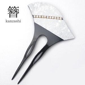 épingle à cheveux coiffure épingle à cheveux de luxe [coquille strass blanc] défiez le plus bas prix Hakama kimono accessoires pour cheveux pour kimono