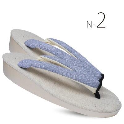 優しい履きごこちの夏ウレタン草履6タイプ単品日本製230cm〜24cmレディースブルー・クリーム・ミントブルー紬おしゃれ着ウレタンソール