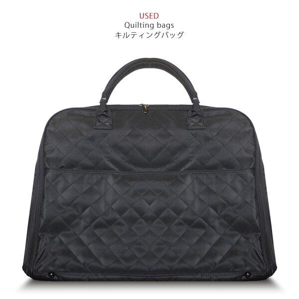 中古 きものバッグ和装キルティングバッグ黒和洋兼用男女兼用着物バッグ着物バック
