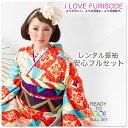 Furisode1409-1